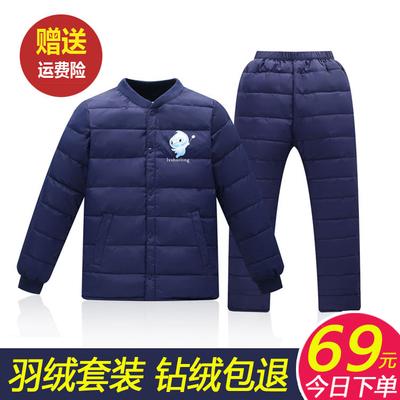 儿童羽绒内胆套装男童女童小中大童宝宝轻薄羽绒服加厚保暖两件套