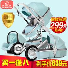 高景观婴儿推车可坐可躺双向四轮避震折叠小新生儿宝宝BB冬夏两用