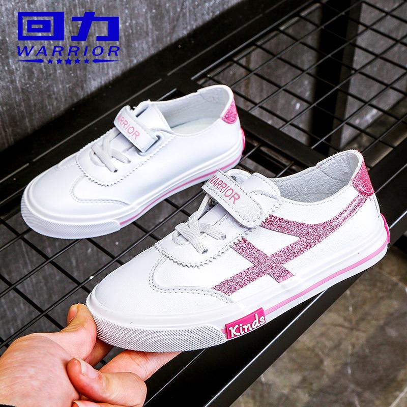 回力童鞋儿童鞋子春款2019女童帆布鞋网红小白鞋软底时尚透气单鞋