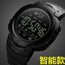 伯尼智能手表指针式多功能防水运动心率监测男女跑步健康蓝牙手表