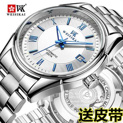 品牌手表全自动机械表罗马刻度防水钢带背面镂空男士腕表日历夜光66大促