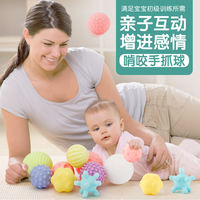Manhattan hand catch ball baby toy 6-12 months puzzle soft newborn baby touch sense massage ball