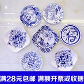饰中国风青花瓷图案纸盘子一套 幼儿园教室走廊吊饰环境布置DIY装图片