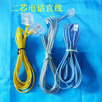 Telephone cable Spring wire Handle curve Handset cable Base extension cable tail line Straight line