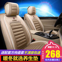 Car seat cover winter linen special seat cover four seasons universal seat cushion new full surrounded fabric all-inclusive cushion