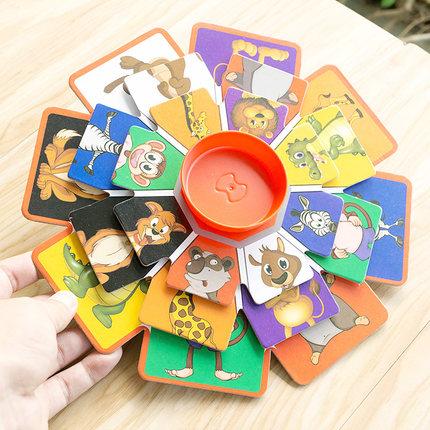 旋转拼拼乐  专注力观察力训练玩具儿童亲子互动益智趣味桌面游戏