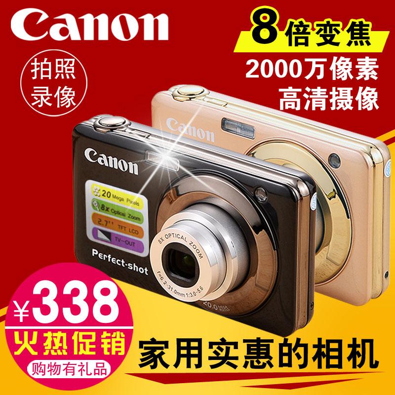 Canon/佳能 IXUS 175数码照相机 高清家用运动自拍智能摄像机包邮
