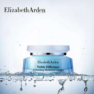 伊丽莎白雅顿复合水凝霜小水COOL透明质酸补水保湿面霜淡化细纹