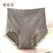 4 high waist underwear women's cotton 裆 belly tick no trace lace side large size cotton fabric briefs hip
