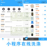 Laundry cashier management software dry cleaners collection fee system gold iron V6 software membership card production