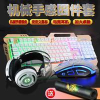 牧马人金属有线游戏键盘鼠标套装手机云电脑otg安卓荒野行动