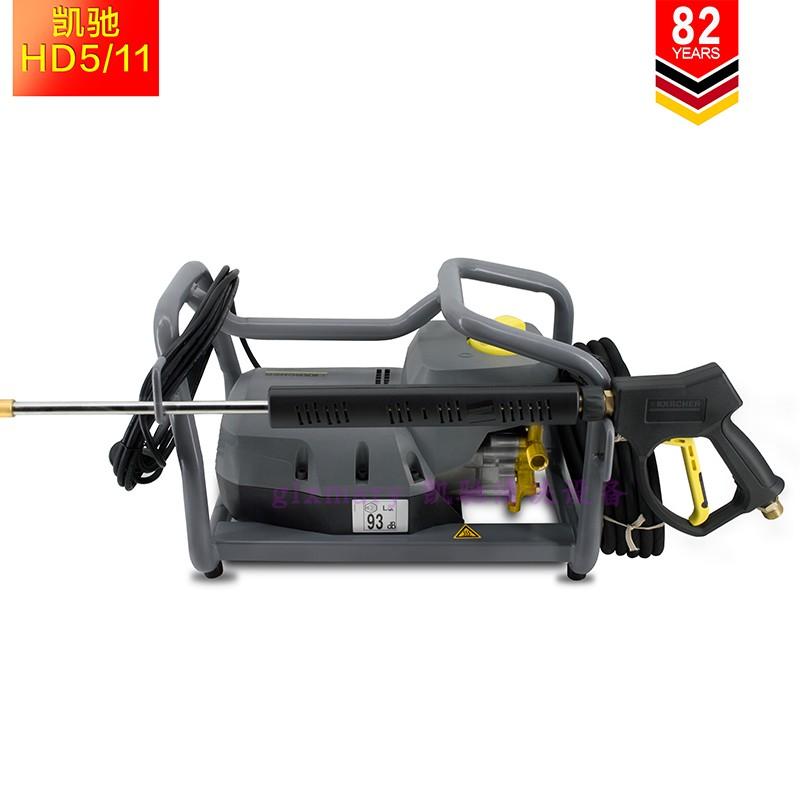 德国凯驰HD5/11CAGE高压清洗机 冷水洗车机  220V铜泵体HD5/11P