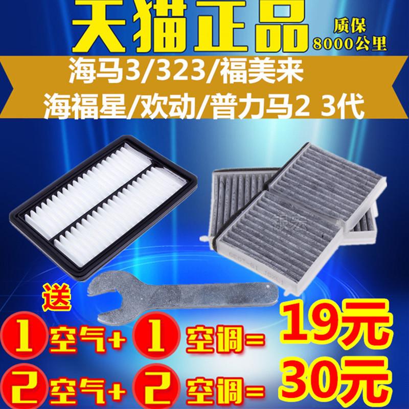 海福星空调滤芯