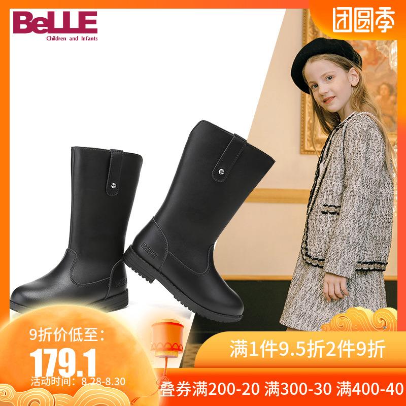 百丽童鞋女童长筒靴2019秋冬新款儿童高筒靴中大童加绒保暖牛皮靴