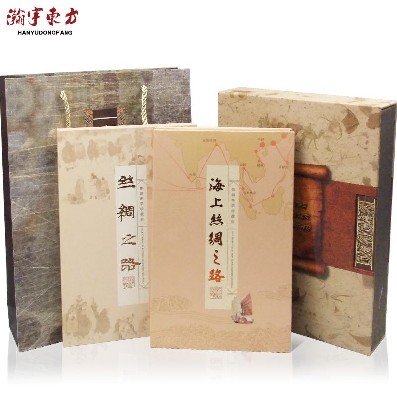 中国特色海上陆上丝绸之路邮票册套装外事商务礼品出国送老外