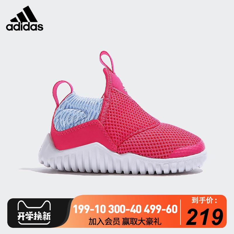 阿迪达斯女童鞋2019秋季新款一脚蹬小海马运动鞋男婴童软底跑步鞋