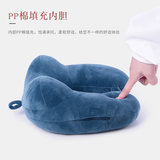 U-shaped pillow travel cervical spine protection pillow U-shaped pillow neck automobile adult napping female and male memory pillow