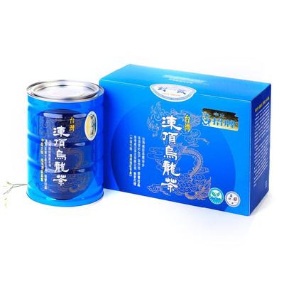 鑫记 冻顶乌龙茶 台湾茶 原装洞顶 招牌浓香型 高山茶叶500g