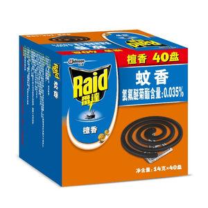 雷达蚊香家庭装檀香型40盘装盘香驱蚊灭蚊大盘蚊香包邮