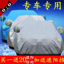 汽车罩子雨衣防晒防雨防尘遮阳隔热新款加厚专用外套外罩套子车套