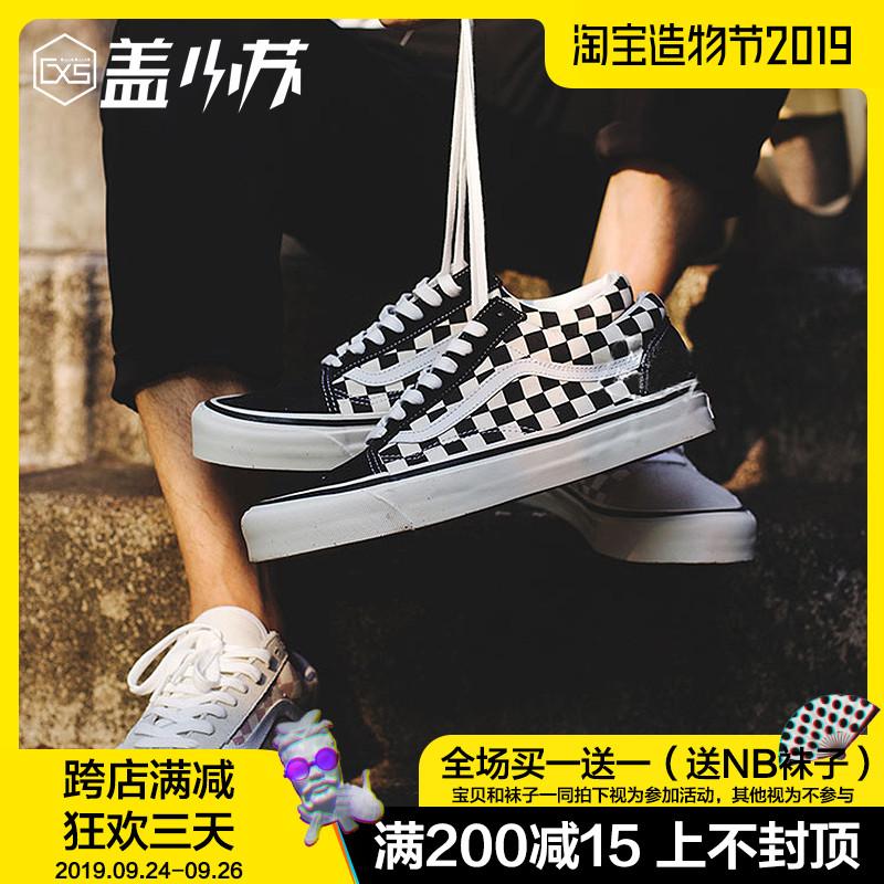 新款VANS/范斯 Ward 硫化鞋黑白格男女鞋休闲帆布板鞋VN0A38DMPVJ