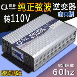 长技纯正弦波逆变器12V转110V家用车载24V48V60V转换器光伏太阳能图片