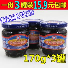 潮汕特产潮盛橄榄菜170g*3罐香港下饭菜罐头瓶装包邮早饭咸菜图片