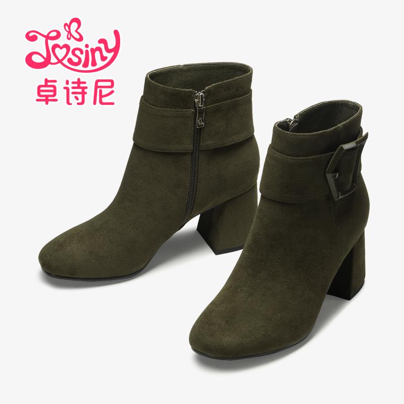 卓诗尼2017冬季新款短靴高跟粗跟侧拉链时装靴女鞋靴子126710436