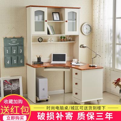 电脑桌地中海拐角书桌书架组合 简约实木学习桌 家用台式烤漆书桌评价好不好