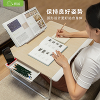 放床上用的小桌子大学生宿舍上铺可折叠懒人简约书桌寝室电脑做桌