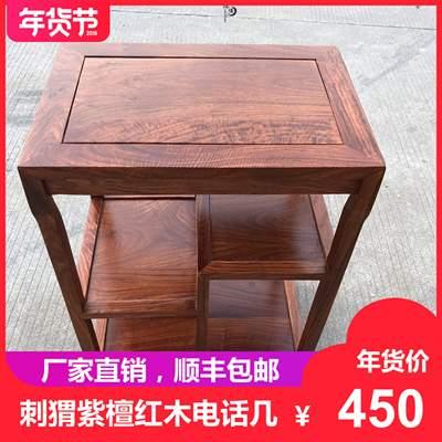 简约红木沙发边柜储物柜刺猬紫檀边几小茶几边桌电话几桌厂家直销
