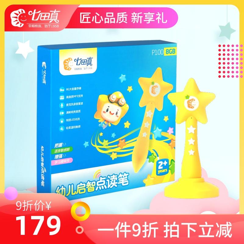 Детские электронные книги / Электронные ручки для чтения Артикул 560891544958