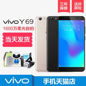 新款上市vivo Y69智能手机 vivoy69 y66 y67 y75 y79官方正品大屏