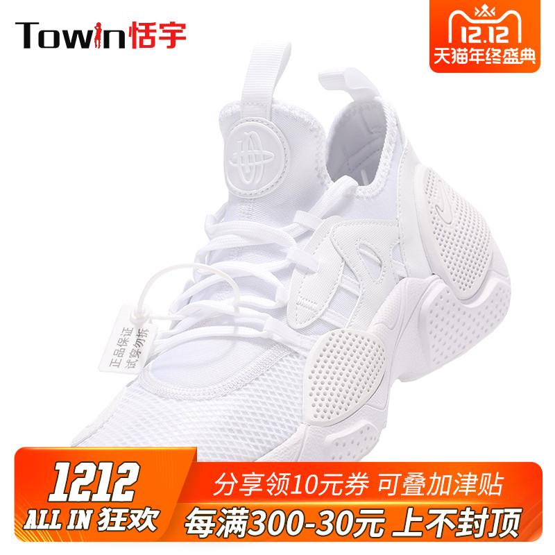 耐克 华莱士男鞋 缓震轻便休闲运动跑步鞋AO1697-003-101 BQ5205