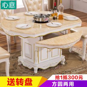 心意欧式大理石餐桌实木小户型可伸缩餐桌折叠多功能圆形桌椅组合