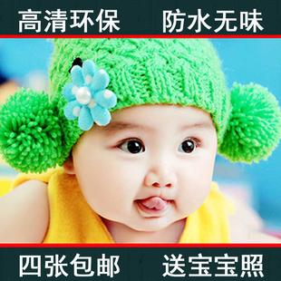 小宝宝海报