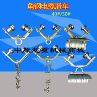 Crane / crown bearing wheel / ring type hanging wire pulley Triangle / angle iron cable pulley cable pulley