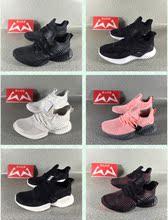 Adidas alphabounce 阿尔法跑步鞋 AC8273 D97280 CG5591 D97278