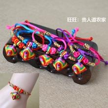 端午节手链手工编织五彩线粽子男女手绳五月节儿童礼物红绳饰品
