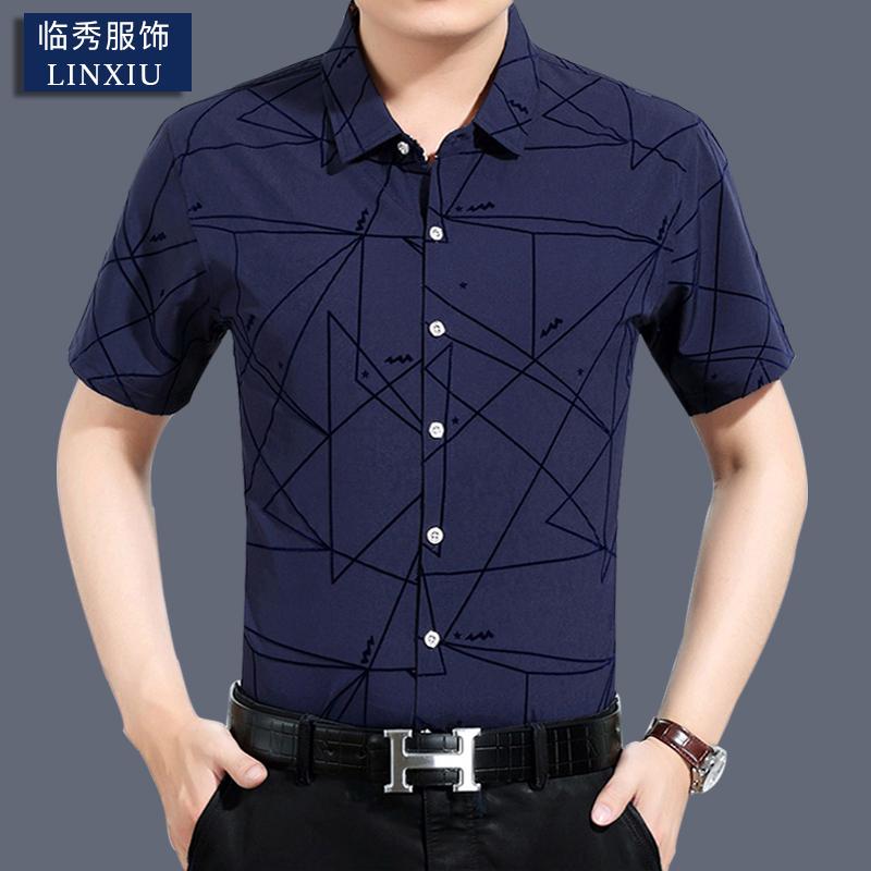 男式短袖衬衫丝光棉