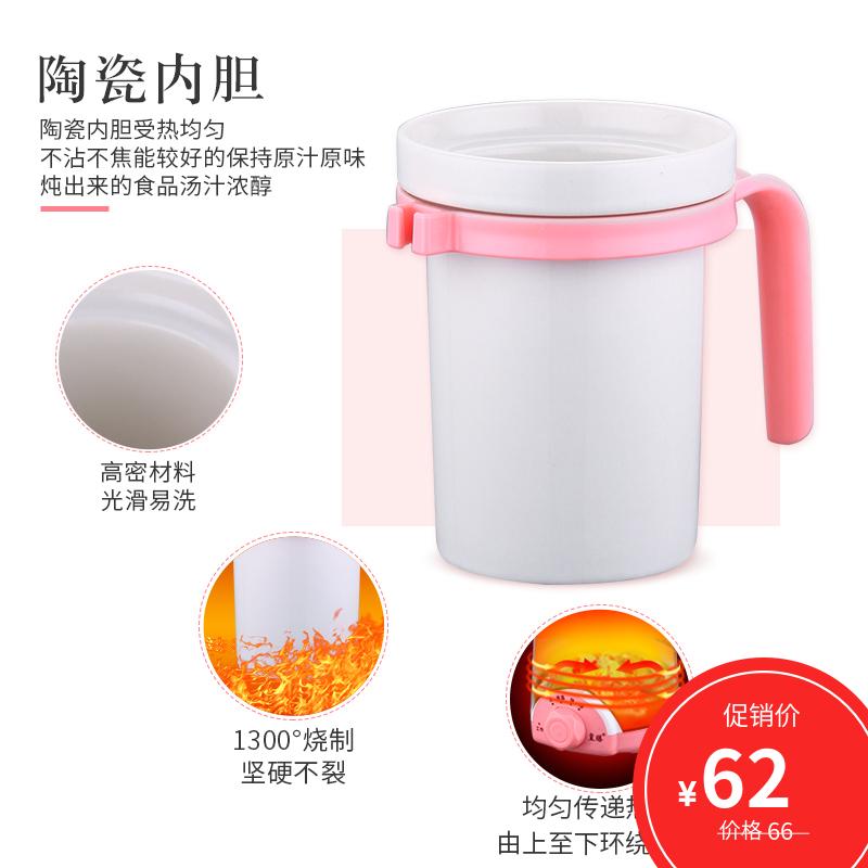 电热杯迷你煮面烧水旅行煮粥神器办公室养生杯电炖水杯分体陶瓷