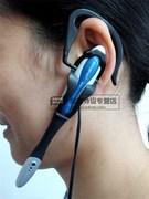 单边挂耳式笔记本台式电脑耳机耳挂式语音带话筒耳麦长线