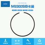 M2300/sb hole with snap ring without ear ring hole with flat wire retaining ring shaft with circlip c-type open snap ring