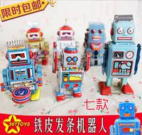 铁皮机器人