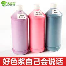 Sérigraphie pâte dimpression à base deau sérigraphie couleur de lencre types de lintérieur et de lextérieur peinture au latex couleur pâte couleur de la peinture pigment fin 1kg