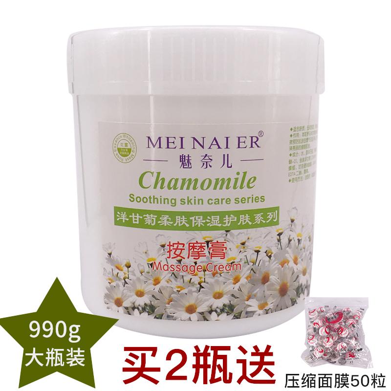 Массажные и лифтинговые крема Артикул 535634400320