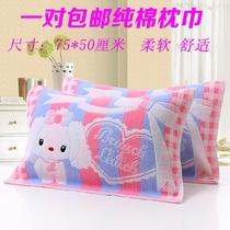 单只1.2m米1.5米棉纱加大加厚情侣双人喜字婚庆长款枕巾1.8提花