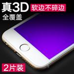 苹果iphone6高清全屏