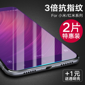 小米红米note4x/note5a钢化膜6/5x/4x/4A手机note5/note3/膜plus