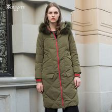 RROMANTY朗曼笛朗曼笛真大毛领羽绒服新款女中长款简约时尚冬季